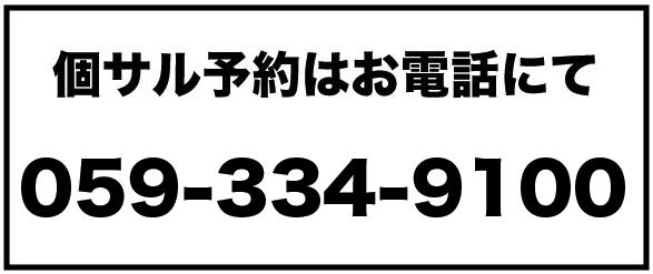 スクリーンショット 2016-05-12 16.42.55