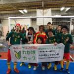 3/1(日)わかばカップ(本免)in四日市大会結果!