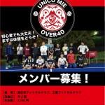 UNICO/OVER40