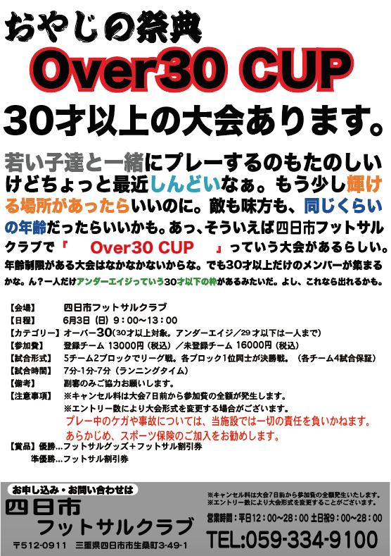 スクリーンショット 2018-04-09 17.00.02