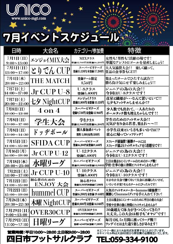 スクリーンショット 2018-05-24 16.42.53