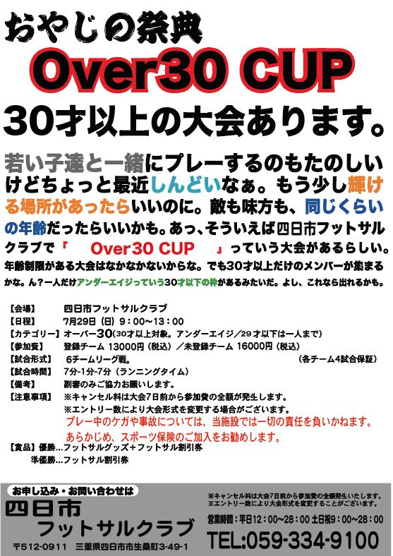 スクリーンショット 2018-05-01 16.34.02