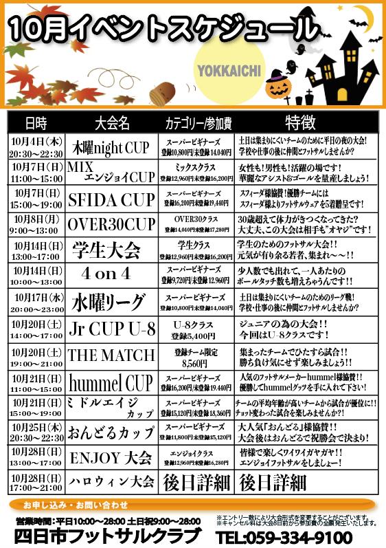 スクリーンショット 2018-09-26 17.15.53
